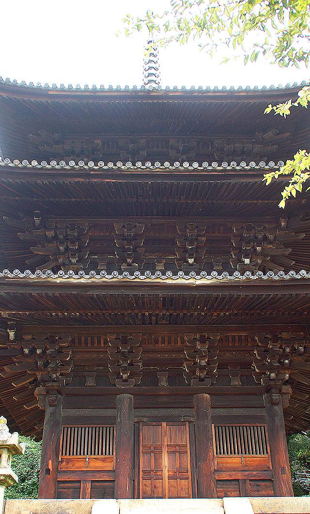 tenneiji_sanjunotou2.jpg