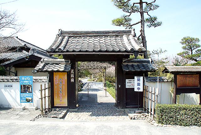 tenshaen_gate.jpg