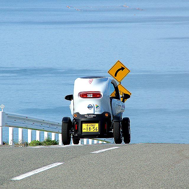 teshima_electriccar2.jpg