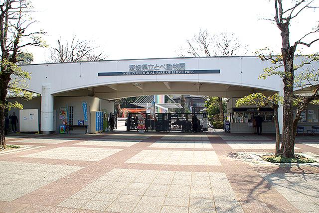 tobezoo_gate.jpg