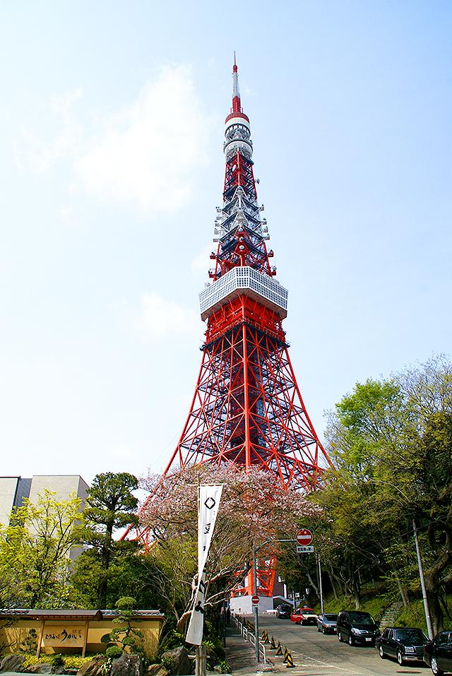 tokyotower9a.jpg