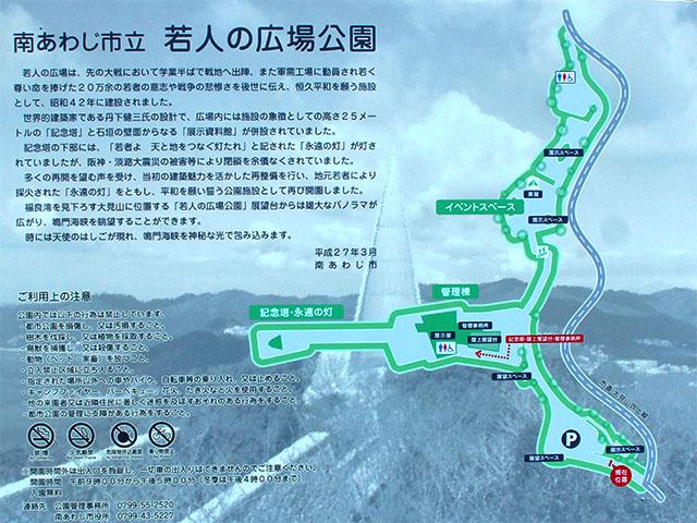 wakodo_map.jpg