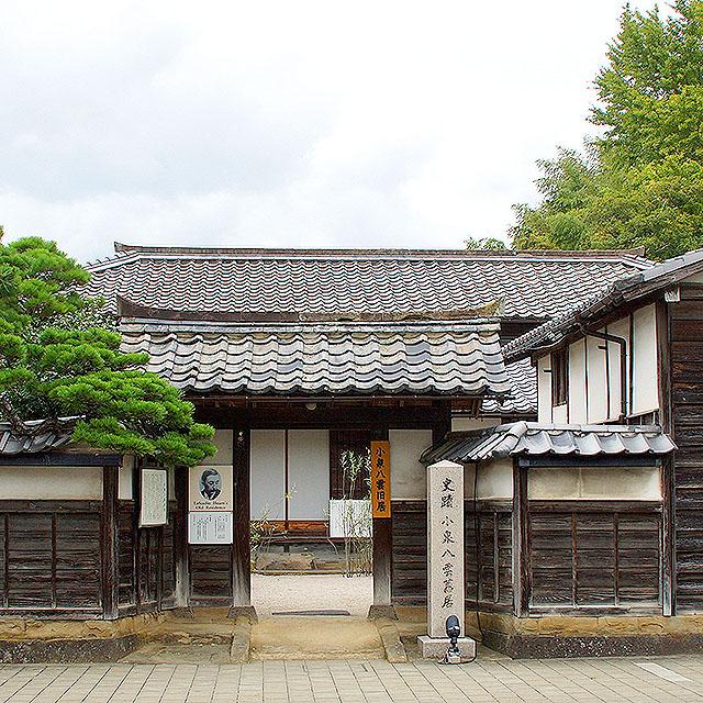 yakumohouse_facade2.jpg