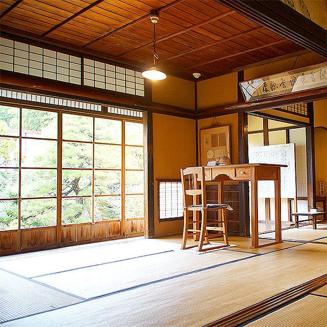 yakumohouse_shosai.jpg