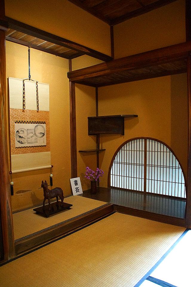 yakumohouse_shosai2.jpg