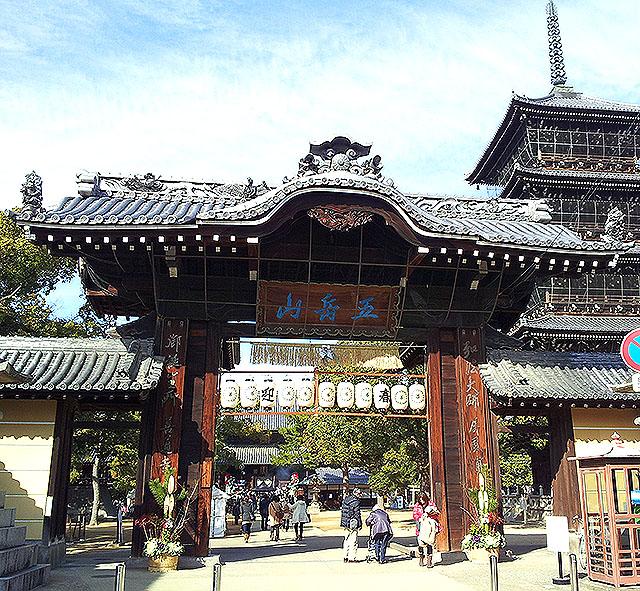 zentsuji_gate.jpg