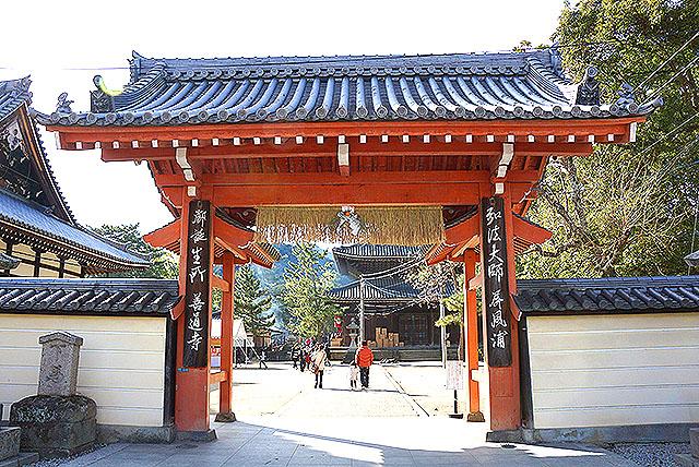 zentsuji_gate2.jpg