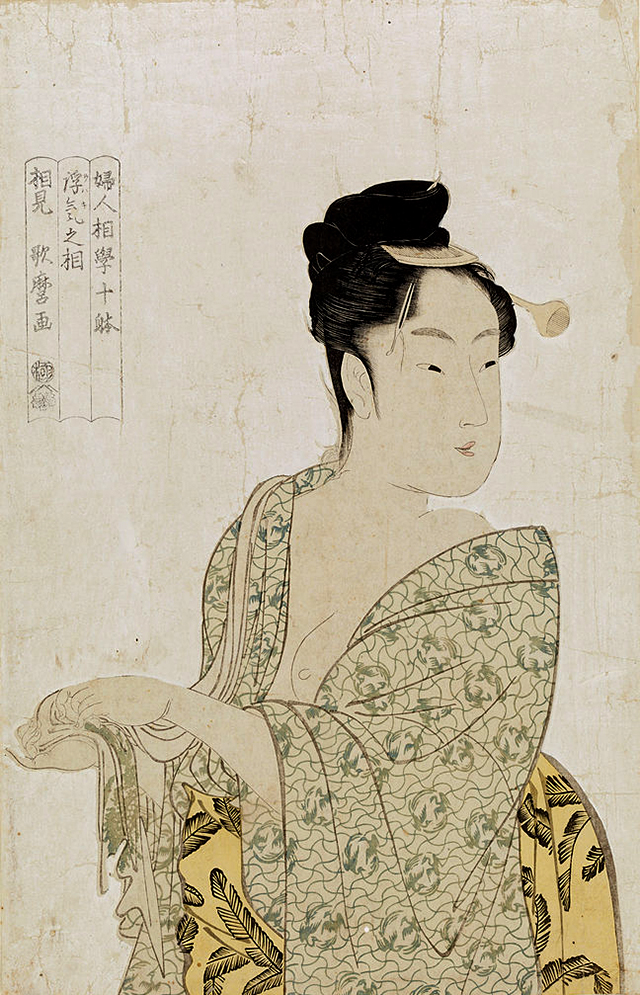 664px-Kitagawa_Utamaro_-_Ten_physiognomic_types_of_women,_Coquettish_type_-_Google_Art_Project.jpg