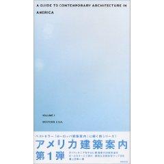 4120N7C2H3L__SL500_AA240_.jpg
