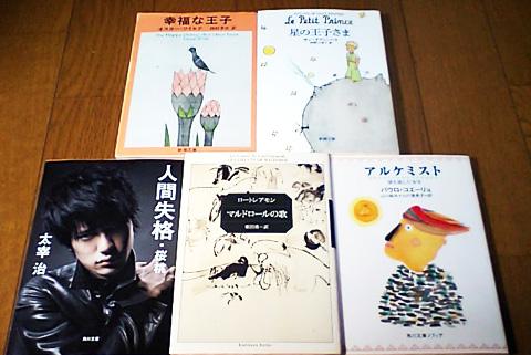 5books.jpg