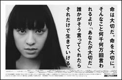 ac_poster.jpg