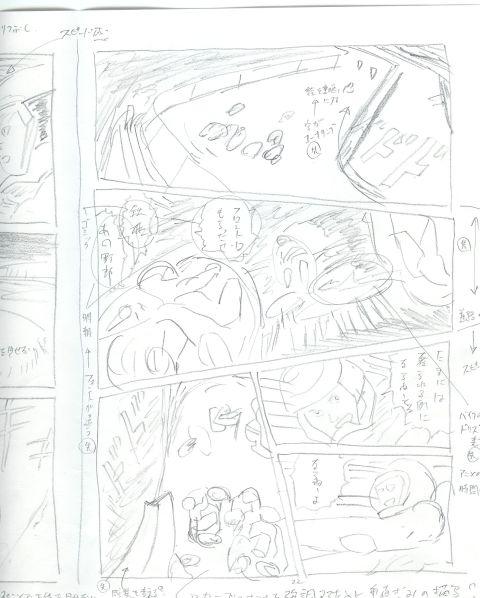 akira1s.jpg
