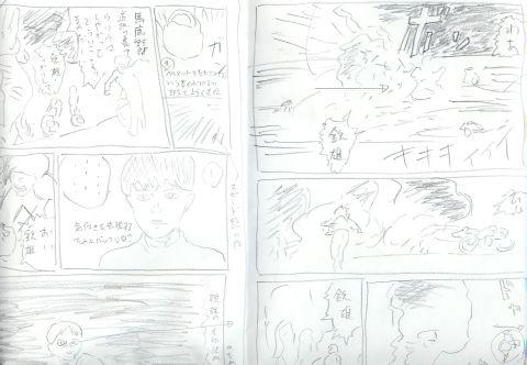 akira2s.jpg