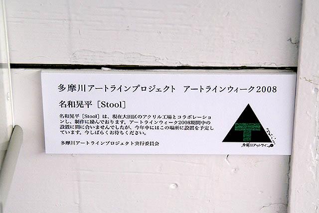 artline_nawa2.jpg
