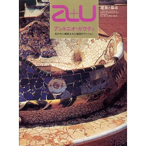 au86_s52.jpg
