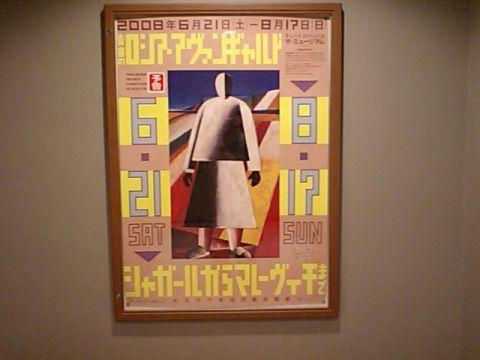 avant-garde_poster.jpg