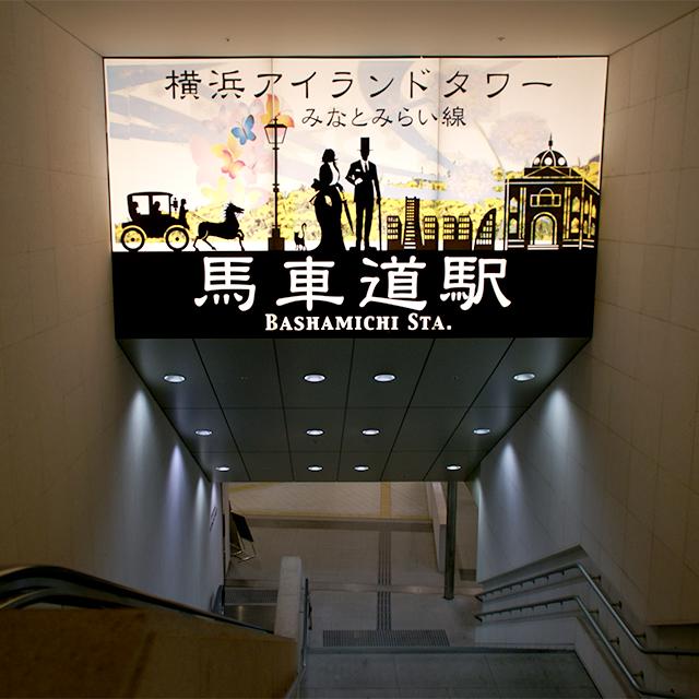 bashamichist_entrance.jpg