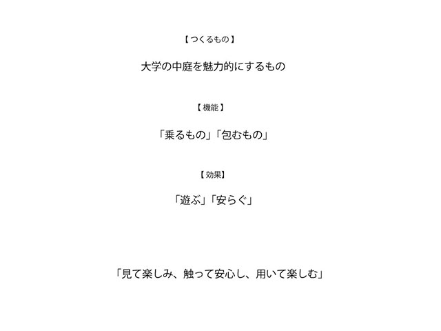 basicjudge1_5.jpg