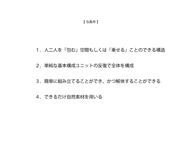 basicjudge1_6.jpg