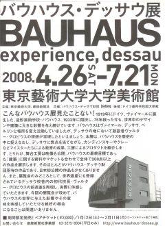 bauhaus_back_s.jpg