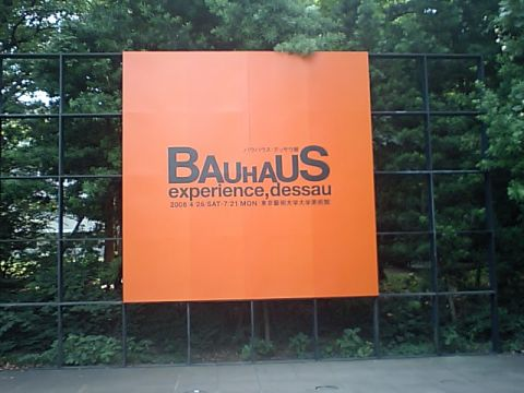 bauhaus_board.jpg