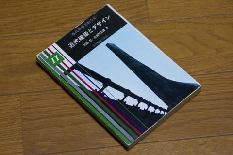 book4390104616.jpg
