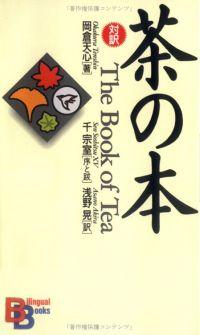 book_of_tea.jpg