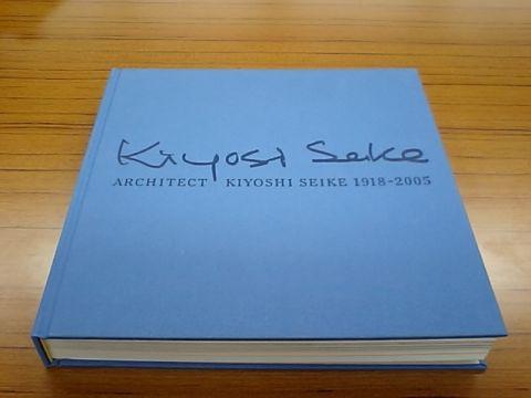 book_seikekiyoshi.jpg