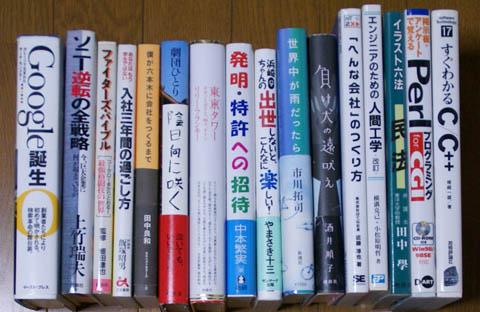 bookof2jpg.jpg