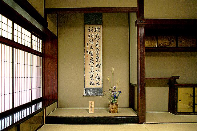 bukeyashiki13.jpg