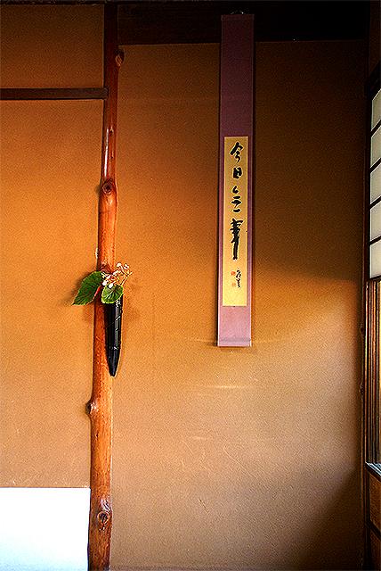 bukeyashiki16.jpg