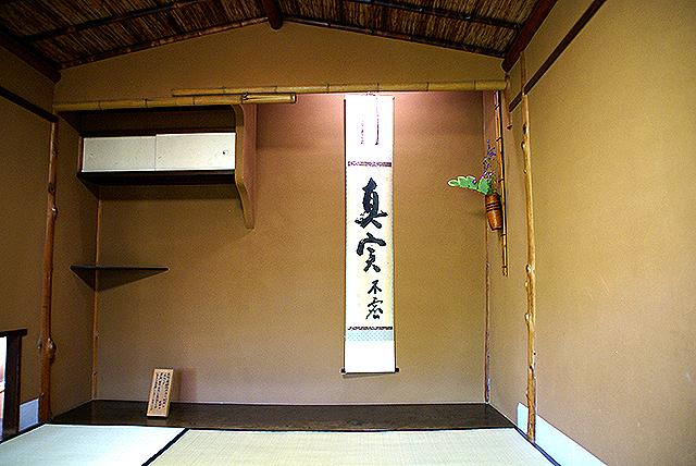 bukeyashiki17.jpg