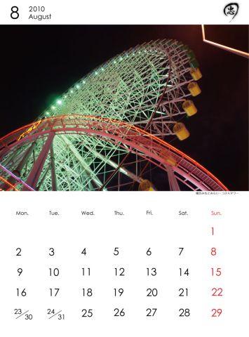 callender2010_08_agu.jpg