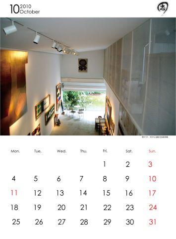 callender2010_10_oct.jpg