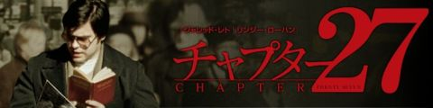 chapter27.jpg