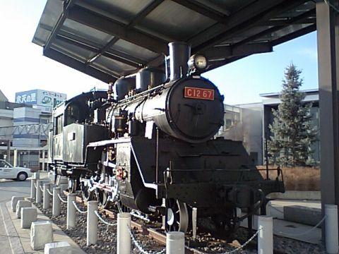 chino_train.jpg