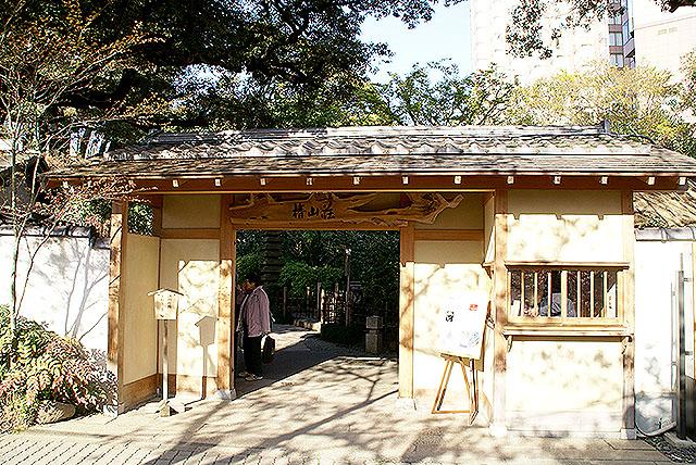 chinzanso_gate.jpg
