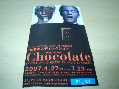 chocolate_chicket.jpg
