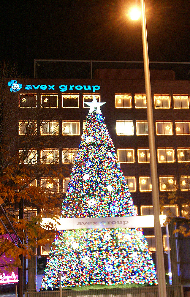christmastree_avex.jpg