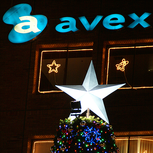 christmastree_avex2.jpg