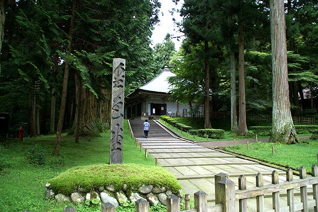 chusonji_konjikido1.jpg