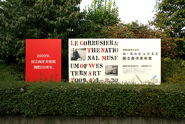 corb_ueno_board.jpg