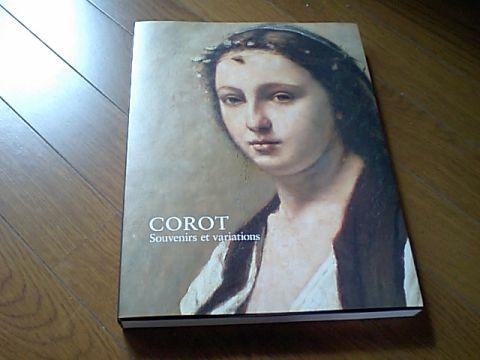 corot_guide.jpg