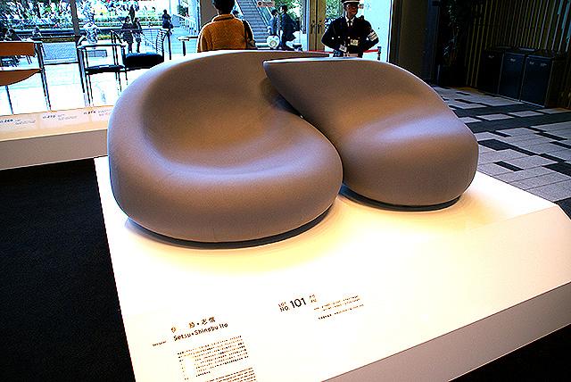 designtouch08_ito_couple.jpg