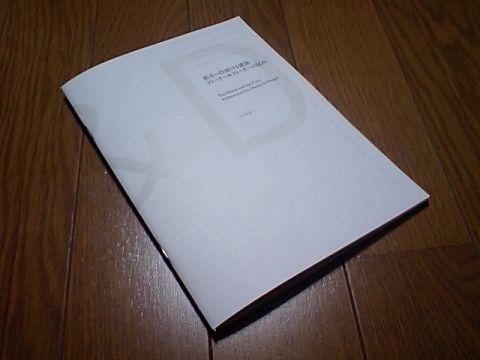 dienerdiener_handbook.jpg