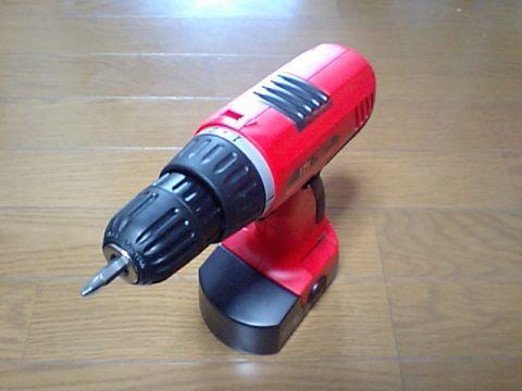 drill1.jpg