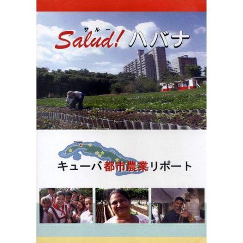 dvd-salud-0806.jpg