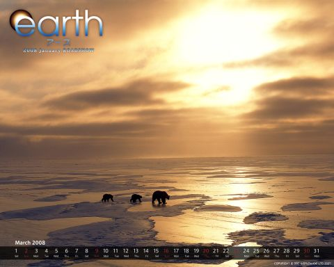 earth_wallpaper.jpg