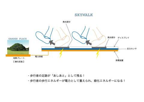 egpp1.jpg