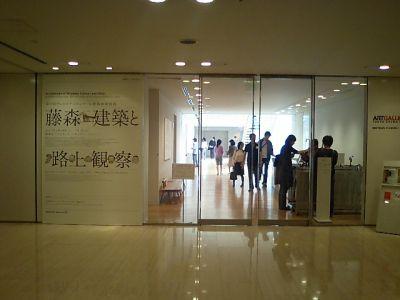 fujimori_entrance.jpg
